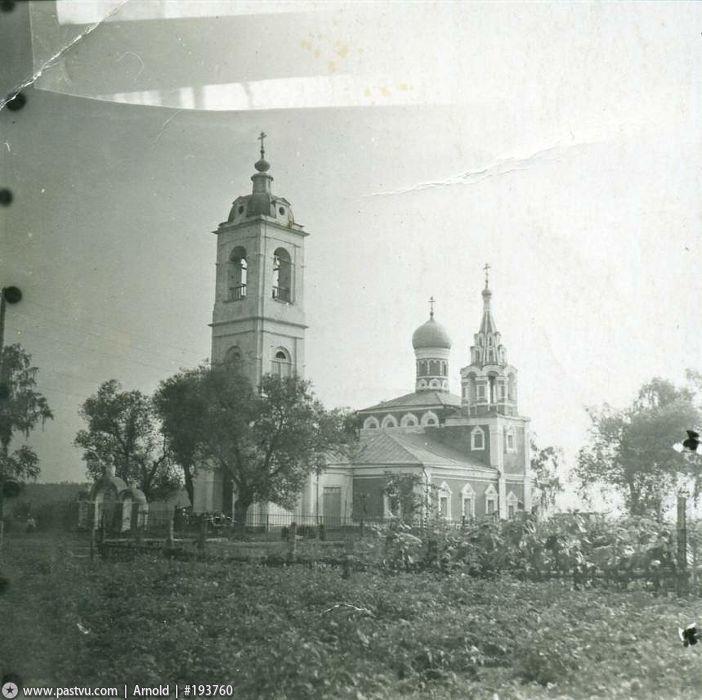 Фото 1950-60 гг.